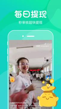 喵崽视频软件截图3