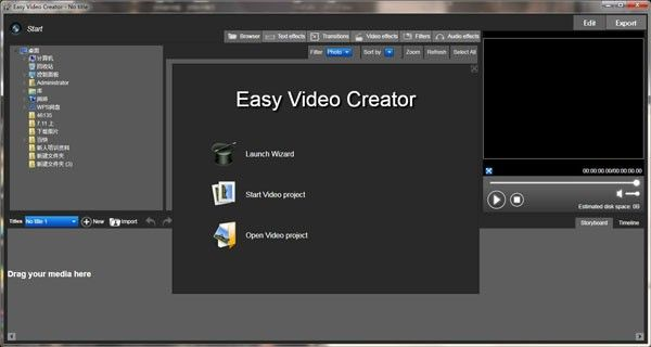 Easy Video Creator(视频处理工具)下载
