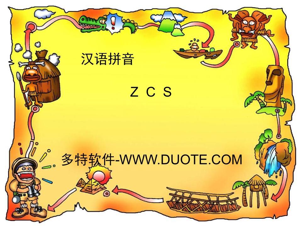 《zcs》PPT课件6下载