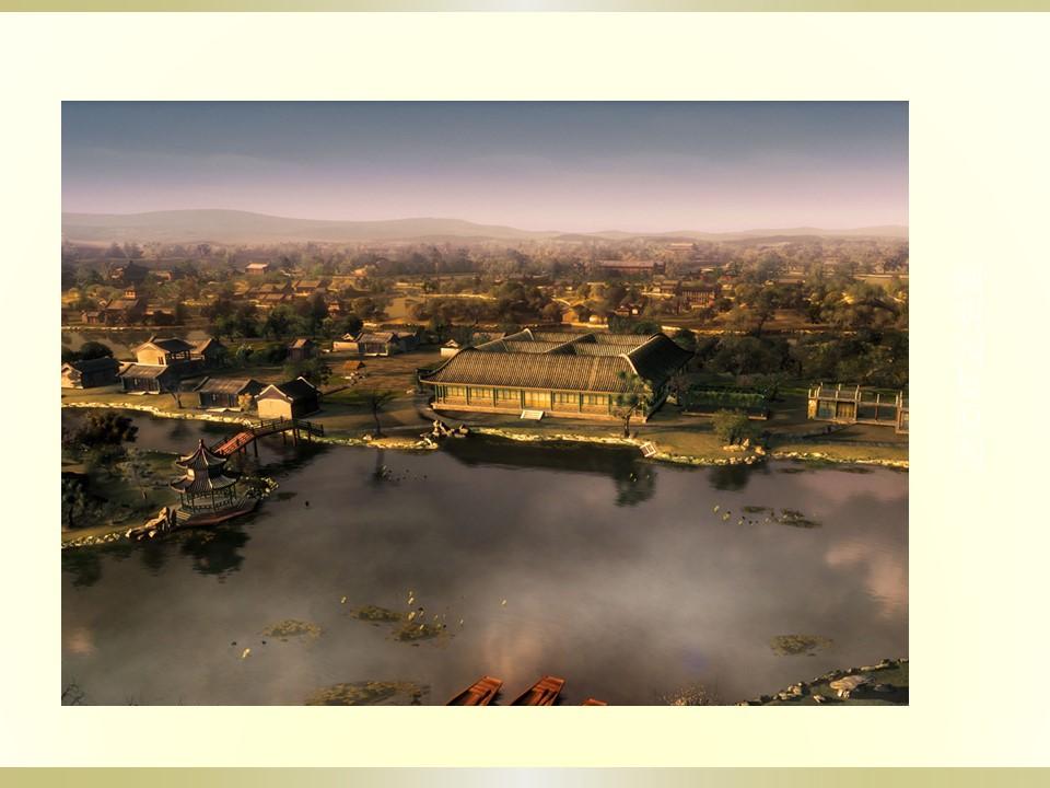 《就英法联军远征中国给巴特勒上尉的信》PPT课件8下载