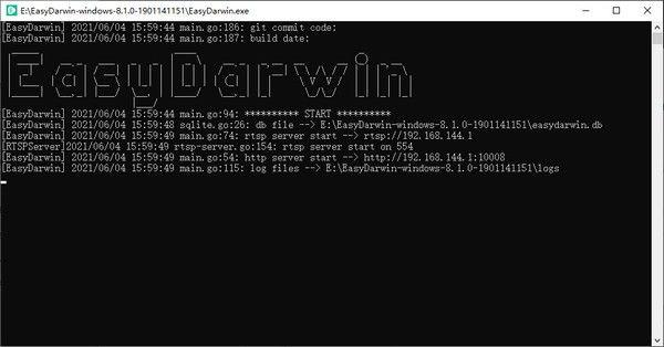 EasyDarwin(开源流媒体服务器)下载