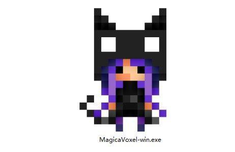 MagicaVoxel(体素编辑器)