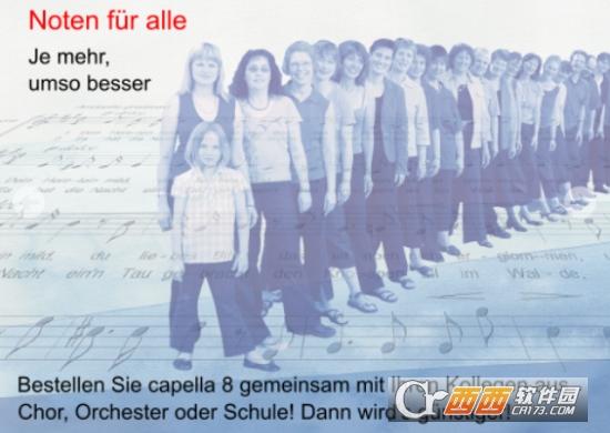 capella-software capella乐谱创作
