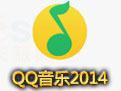 QQ音乐2021