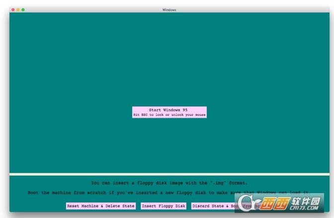 windows 95模拟软件