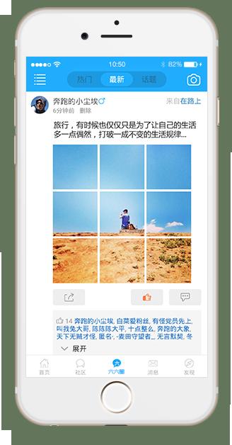 平湖在线app手机版