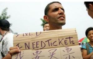 外国人怎么购买火车票?外国人火车票订购方法及注意事项