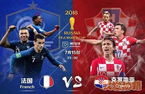 世界杯法国对克罗地亚谁更厉害?最新比分预测了解一下[多图]