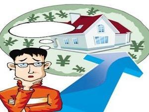 房贷还多少年限合适?怎么还房贷最好?