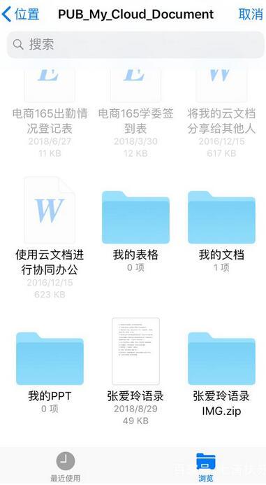 怎么才能把PDF转Excel