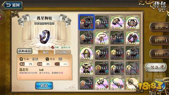 梦幻模拟战手游60火龙怎么打 女神的试炼60火龙攻略