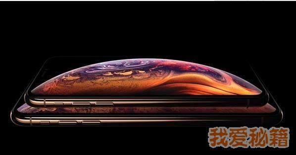 2019年iphone新机发布会直播地址 附链接