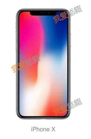 2018年淘宝双十一苹果手机优惠力度大吗?有什么省钱攻略