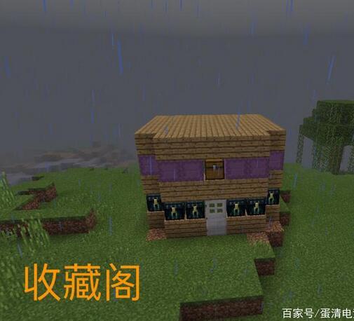 我的世界八种玩家的专属房屋 第六种丧心病狂是什么?