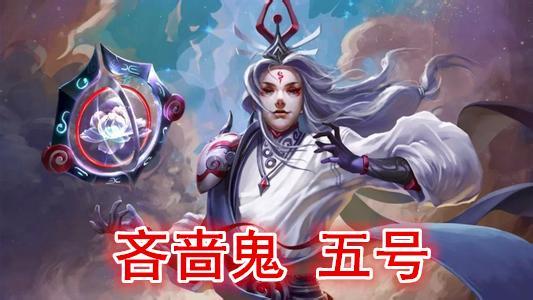 王者荣耀峡谷里最吝啬的六大英雄 详细介绍!