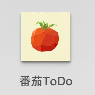 番茄ToDo如何设置高考倒计时  番茄ToDo高考倒计时设置方法介绍说明
