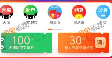 2018淘宝双11砸金蛋赢红包入口 2018淘宝双11活动介绍