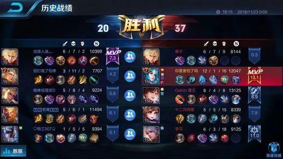 王者荣耀新版王昭君减速流怎么玩?附玩法介绍