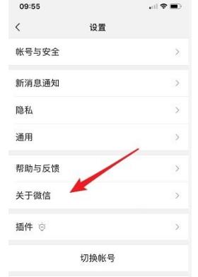 微信如何更新7.0 微信更新7.0方法介绍推荐