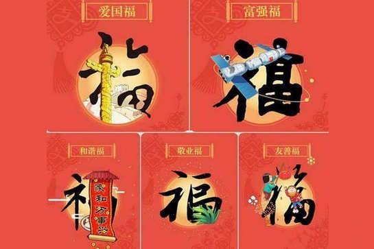 2019支付宝集五福怎么玩?附玩法介绍