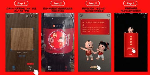 2019可口可乐支付宝扫福娃图片在哪?附图片汇总