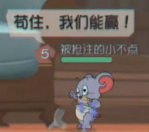 猫和老鼠手游强力道具推荐 遛猫秀鼠必备教程