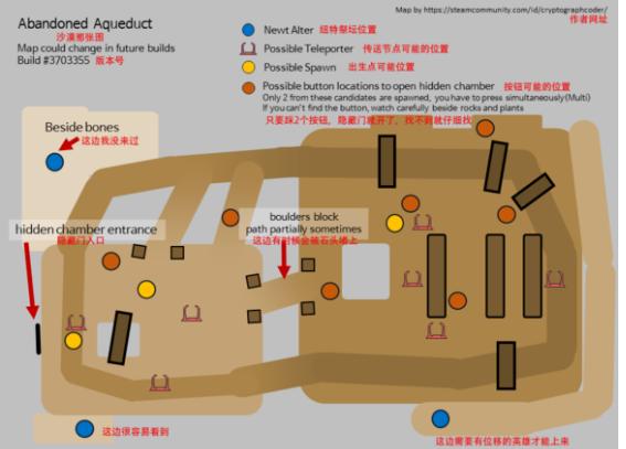 雨中冒险2全地图分享 雨中冒险2全部地图中文介绍[多图]