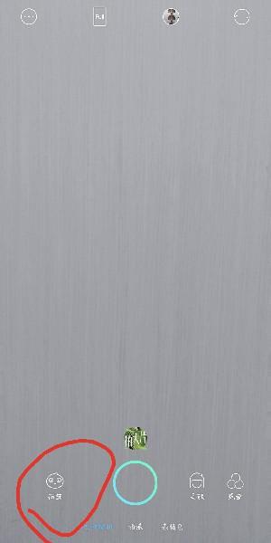 抖音手指点亮黑白屏幕的特效怎么弄  抖音手指点亮黑白屏幕的特效拍摄教程
