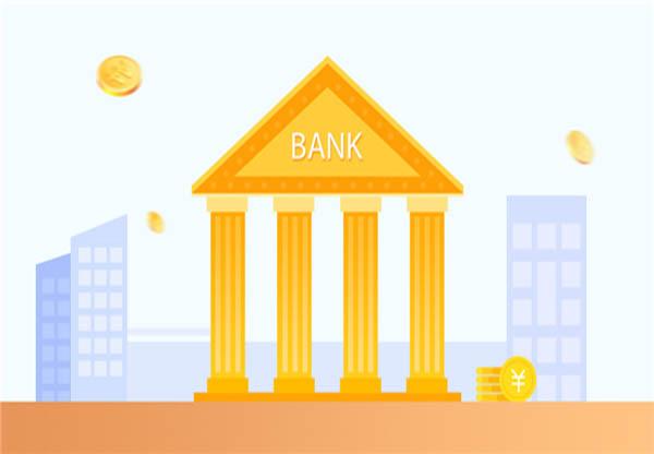 邮政储蓄银行贷款条件有哪些?邮政储蓄银行贷款条件盘点!