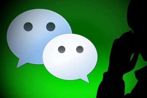 """微信提示""""正在输入""""说明对方在回你信息吗?微信提示""""正在输入""""说明了什么"""