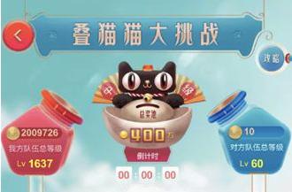 天猫叠猫猫大挑战的喵币怎么分?