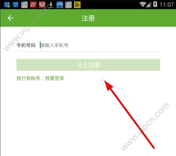云上智农怎么注册用户 云上智农注册教程分享介绍