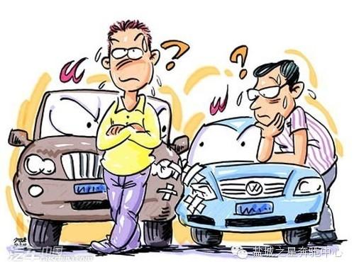 车辆必须买的几种保险?汽车保险购买全攻略?