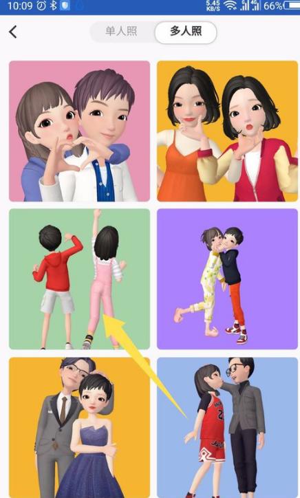 淘宝人生和女朋友拍照怎么拍 淘宝人生和女朋友一起拍照方法介绍