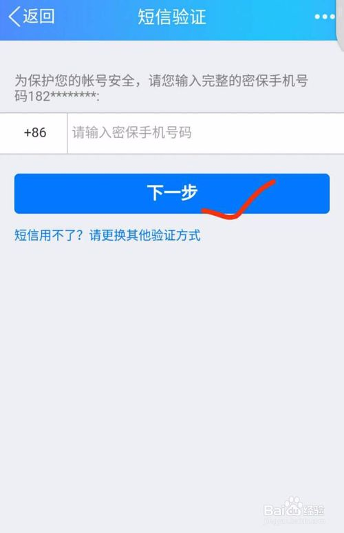 qq群被盗怎么办_qq遭病怎么办 - www.dingjisc.com