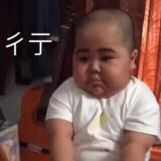 印尼小孩tatan表情包大全 印尼小孩tatan表情包搞笑