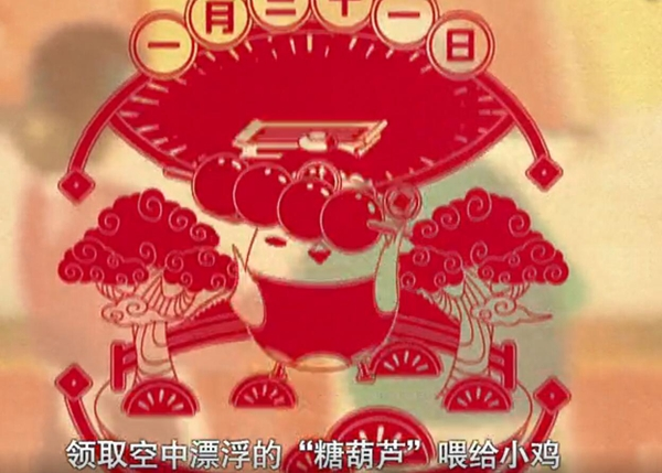 2019支付宝集五福玩法详解 支付宝五福获得最全攻略