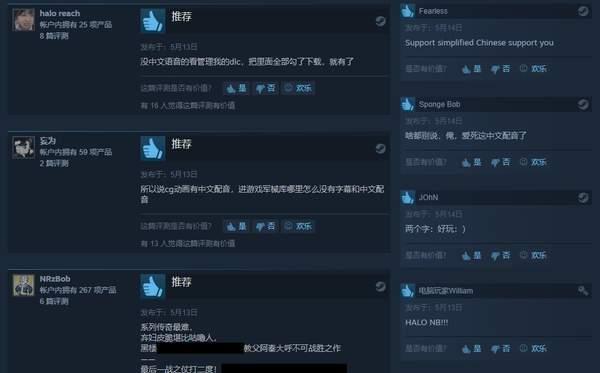 《光环2:周年版》Steam特别好评 辣个男人他回来了