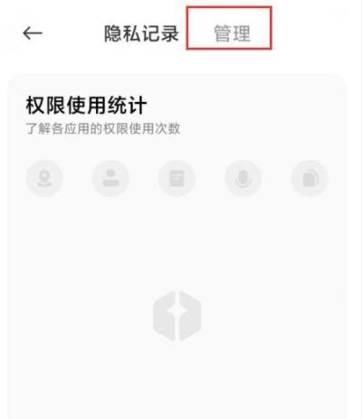小米手机MIUI12虚拟身份ID开启的方法