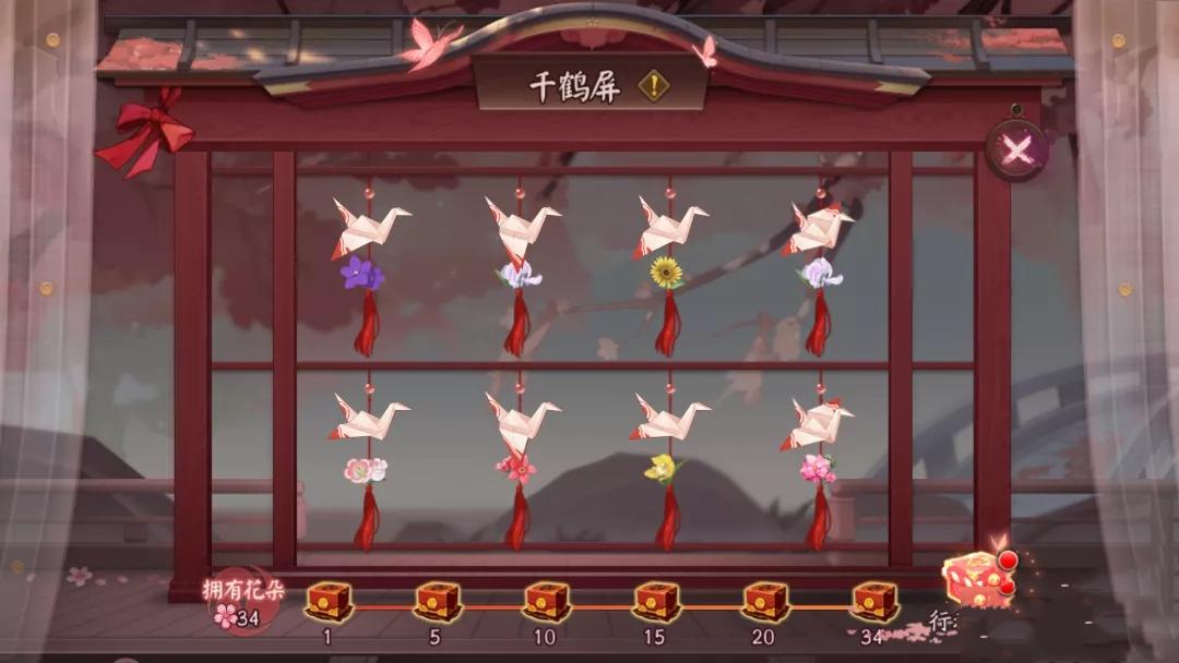 阴阳师花露梦宵头像框怎么获得