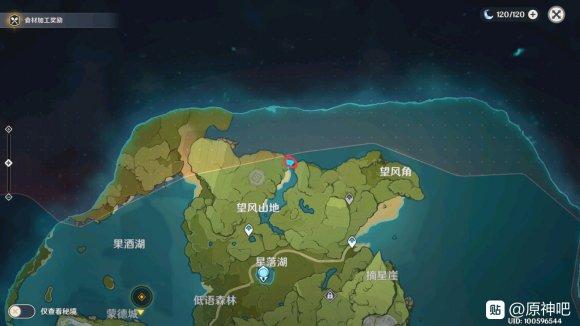 原神全地图华丽宝箱位置有哪些 华丽宝箱位置及高清图汇总