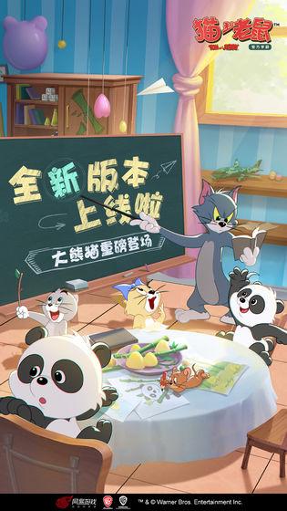 猫和老鼠图茨知识卡推荐 图茨玩法及知识卡选择分享
