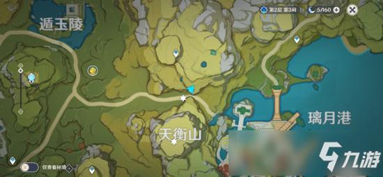《原神》游戏一场任务怎么玩 游戏一场任务流程分享