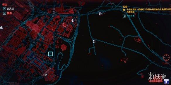 《赛博朋克2077》交货点在哪 交货点位置分享