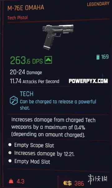 《赛博朋克2077》传说武器怎么获得?传奇武器收集攻略