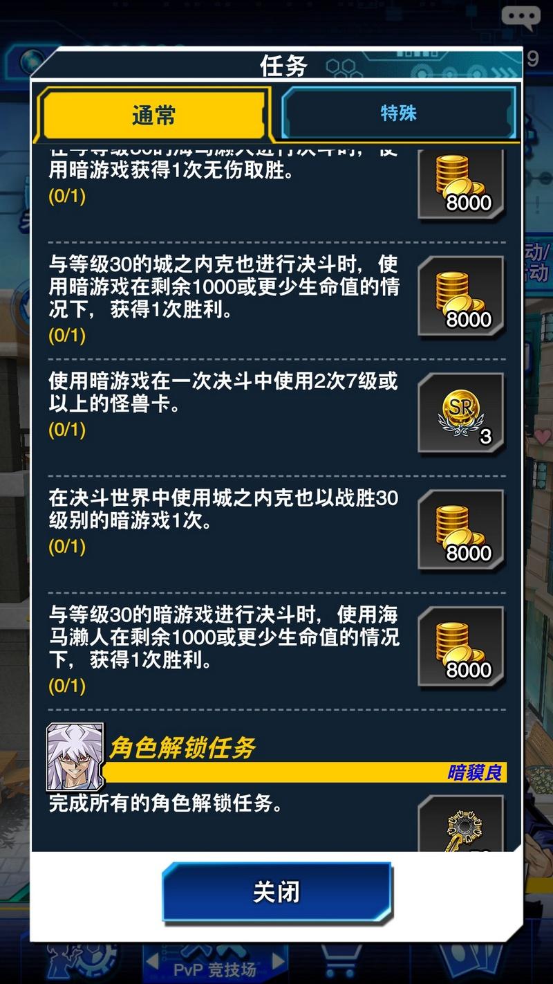游戏王决斗链接暗游戏怎么获得 法老王解锁方法?
