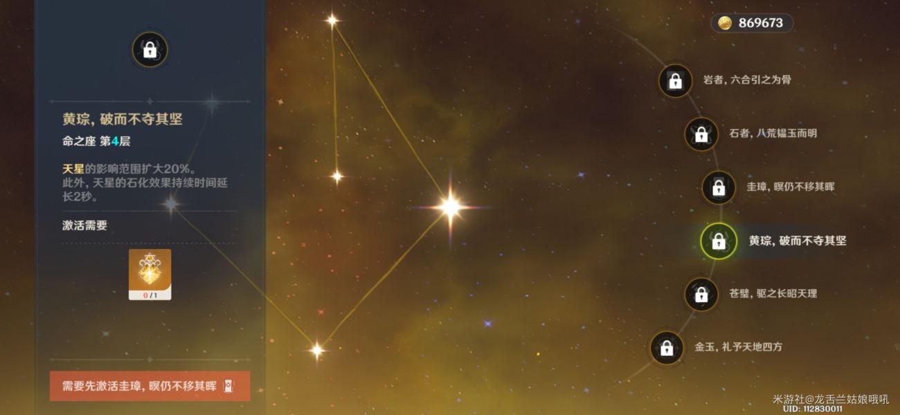 原神钟离雷元素阵容推荐 钟离雷元素体系玩法攻略