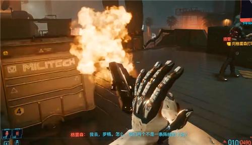 赛博朋克2077强尼的手枪获得方法介绍