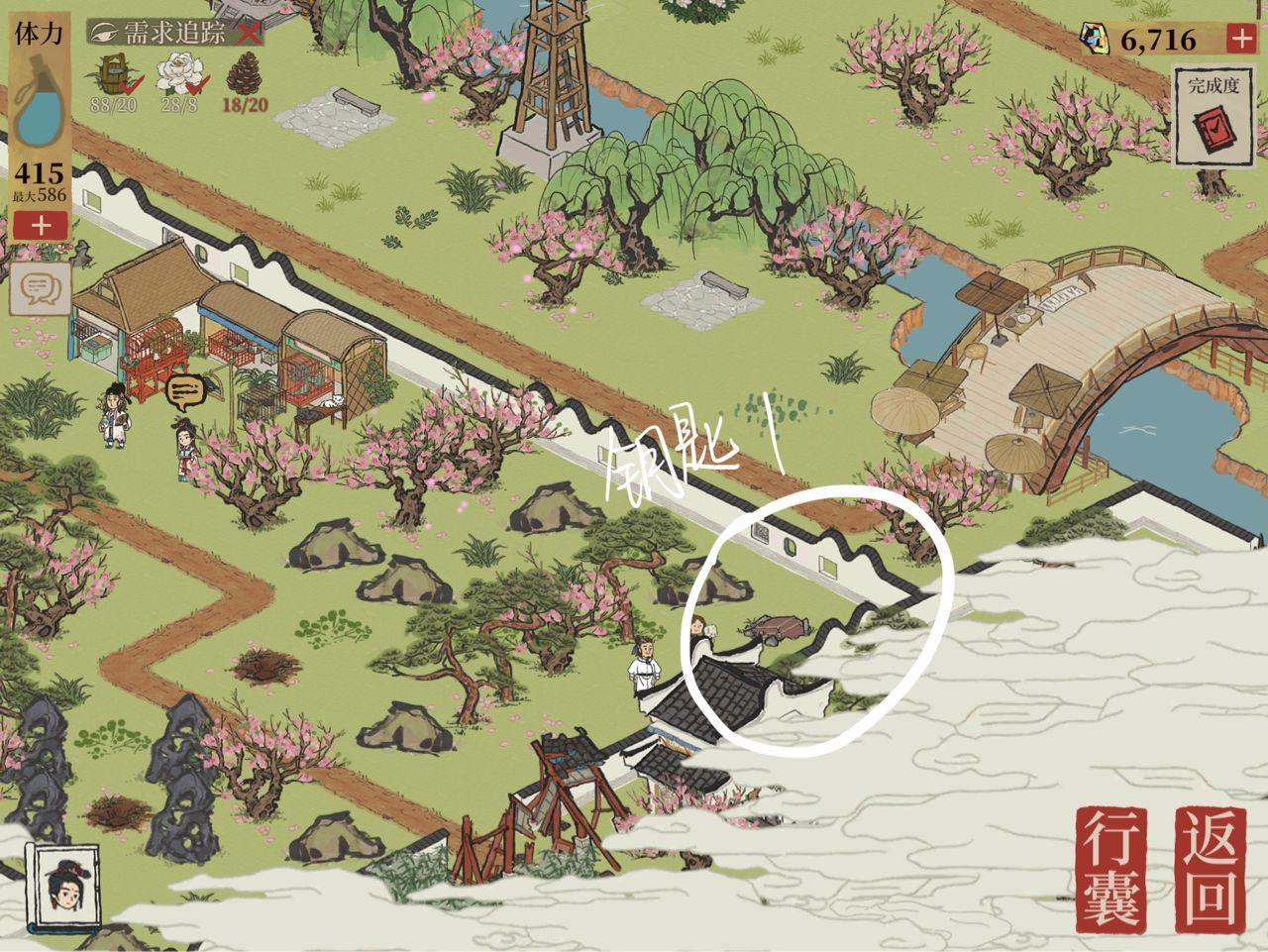 江南百景图桃花坞探索攻略大全 宝箱、钥匙及废墟位置汇总