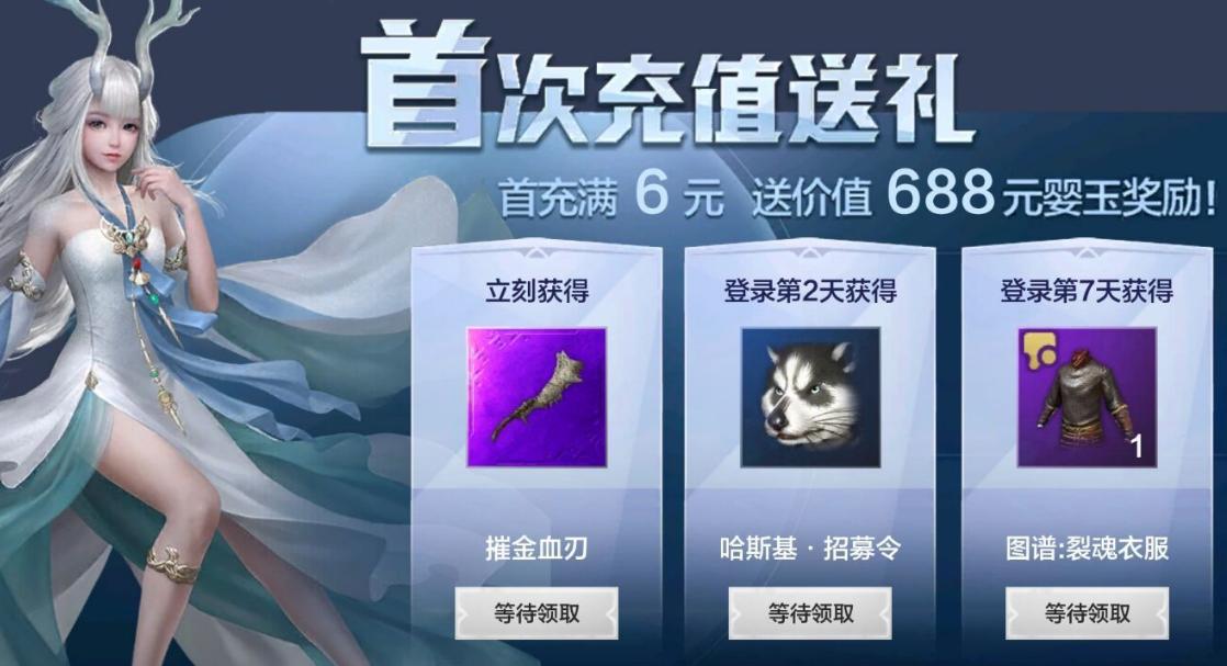妄想山海氪金500怎么玩 平民氪金购物攻略